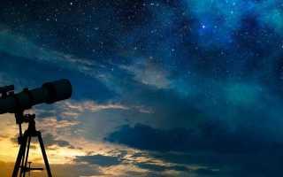 Какие кометы можно увидеть в 2020 году, где и как посмотреть