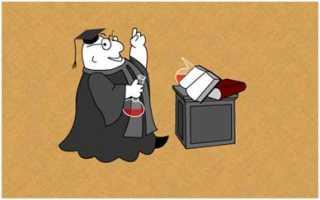 Критерии научного знания, его особенности свойства и признаки
