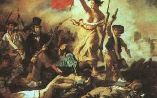 Интересные идеи для уроков истории