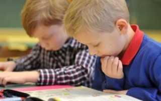 Диагностика мышления младших школьников: Методики диагностики у дошкольников