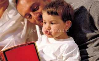 Как помочь ребенку в развитии речи