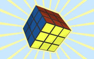 Как собрать кубик рубика 2х2, 3х3, 4х4 и др: схемы для начинающих, пошаговые инструкциии, в том числе по методу Джессики Фридрих фото и видео