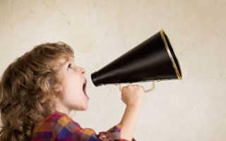 Как научить ребёнка правильно говорить