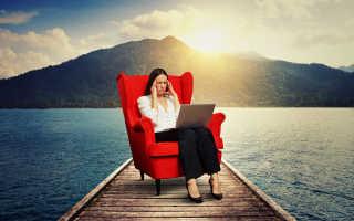 Как отдохнуть без отпуска: полезные рекомендации
