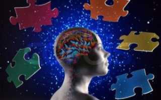 Рассеянность внимания: Методы лечения синдрома рассеянного внимания