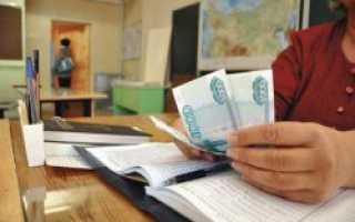Сбор денег в школе: нужно ли согласие, когда законно, куда жаловаться