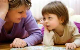 Развитие речи в 6-7 лет