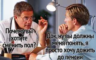 Самые смешные шутки про пенсию