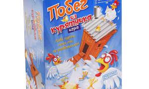 Лучшие настольные игры для детей 5, 7, 10 лет и других возрастов