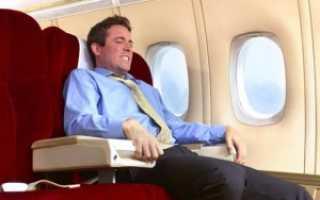 Как перестать бояться летать на самолете: практические советы