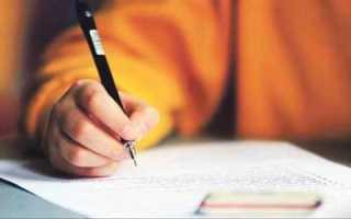 Требования к оформлению автореферата диссертации 2020 по ГОСТу: магистерской, кандидатской, докторской с образцом