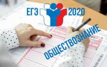 Как писать эссе по обществознанию ЕГЭ 2020: правила с примерами и шаблонами, клише