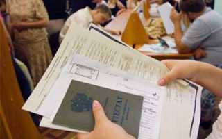 Какие документы нужны для поступления в вуз, колледж и прочие учебные заведения