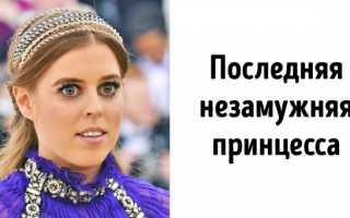 Как выглядят и чем занимаются внуки королевы Елизаветы 2