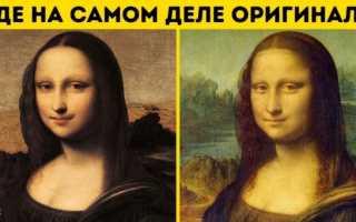 Самые загадочные картины художников с подборкой фото