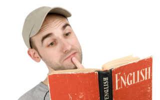 Как запоминать английские слова за 5 минут
