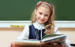 Дети российских звёзд, которые пошли в первый класс