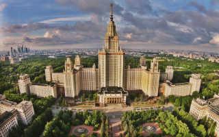 Рейтинг ВУЗов Москвы 2020: обзор лучших образовательных учреждений столицы