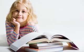 Как развить память у ребенка: тренировка плохой памяти