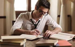 Сноски в курсовой работе (пример): Как офорплять ссылки