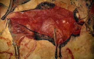 Наскальная живопись: фото древних шедевров