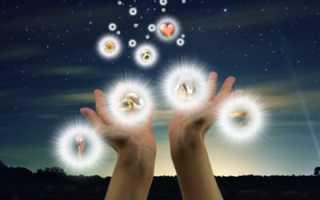Мысли материализуются: материализация и материальность мыслей