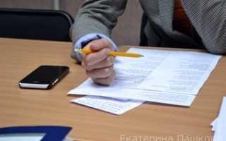 Интересные идеи для уроков русского языка