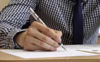 План курсовой работы (образец): Пример составления