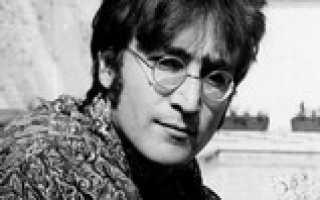 Джон Леннон: цитаты о жизни, любви и счастье