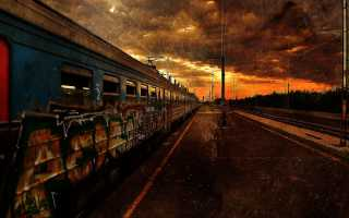 Конец света 2 июля 2020 года: наступит ли апокалипсис