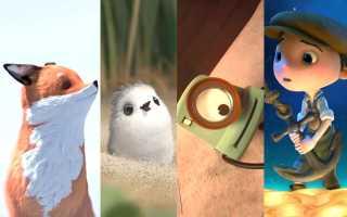 Короткометражные мультики Pixar: подборка видео