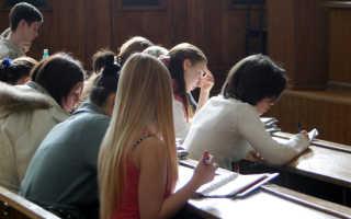 14 российских вузов вошли в рейтинг лучших университетов мира